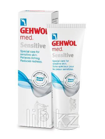 Крем для чувствительной кожи Gehwol med Sensitive 125 мл.