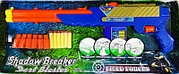 Винчестер пластиковый Soft Game Shadow Breaker 3869 разноцветный, с мягкими присосками и гильзами, фото 1