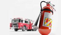 СЕМИНАР: «Пожарная безопасность в объеме пожарно-технического минимума»
