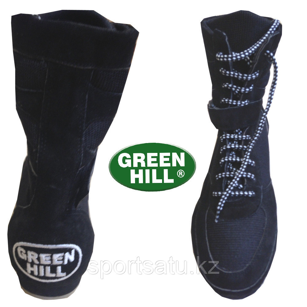 Обувь для бокса - боксерки GREEN HILL оригинал