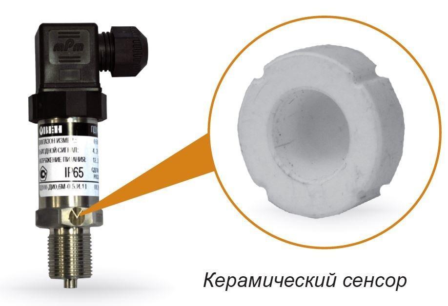 Датчики давления для ЖКХ ПД100 модели 311/371