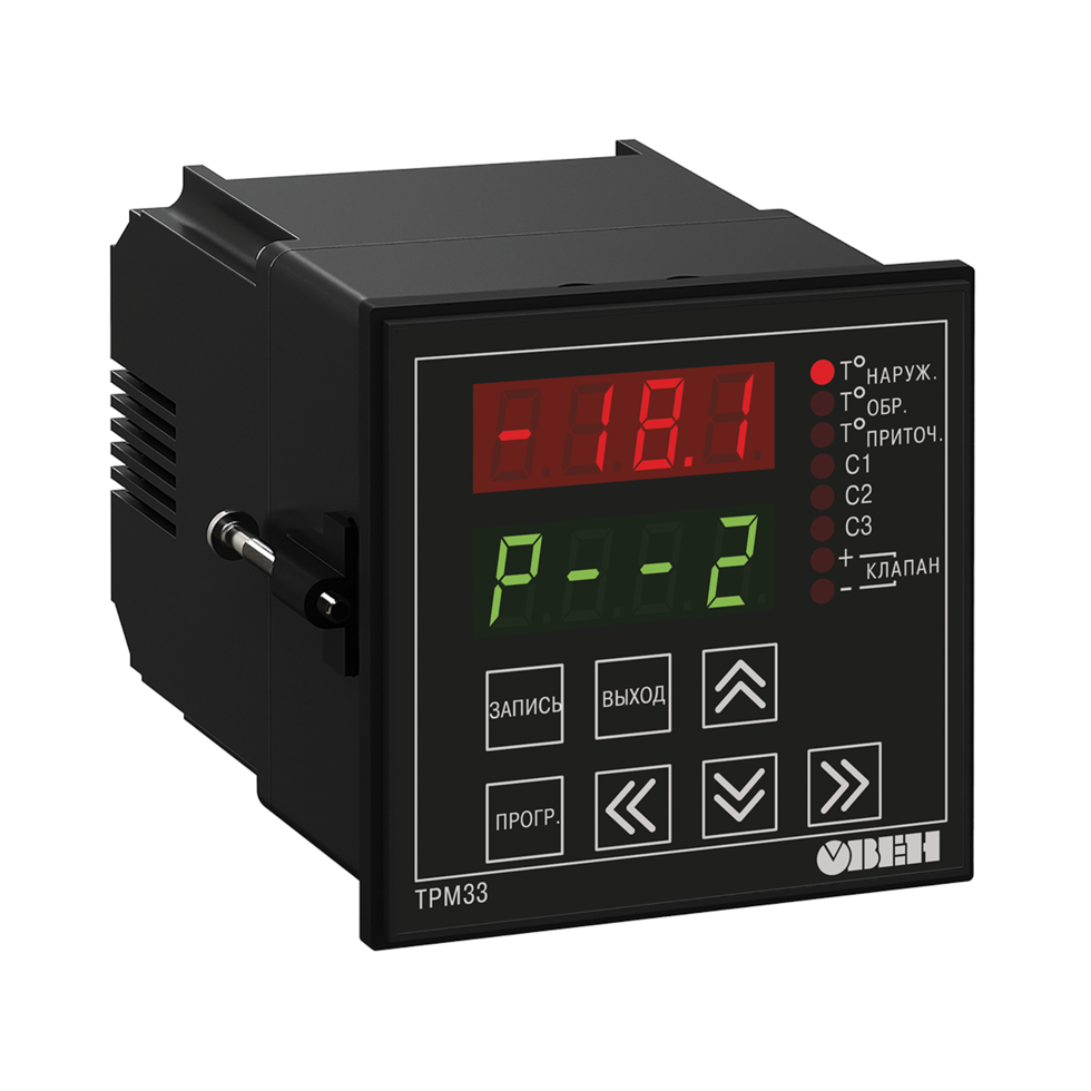 Для регулирования температуры в системах приточной вентиляции ТРМ33