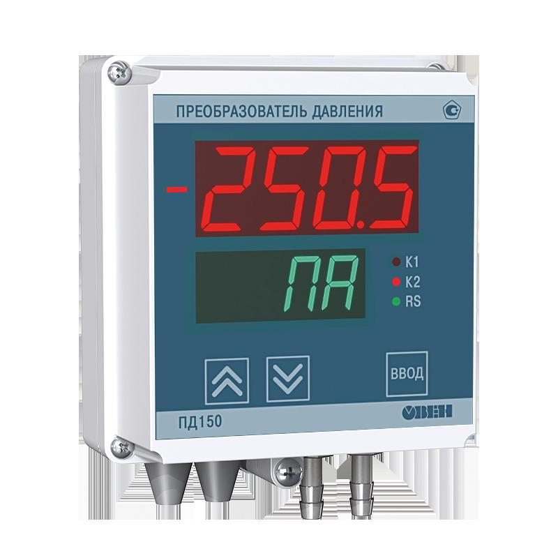 Измеритель низкого давления (тягонапоромер) для автоматики котельных установок и вентиляционных систем ПД150 электронный