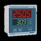 Измеритель низкого давления (тягонапоромер) для автоматики котельных установок и вентиляционных систем ПД150 электронный, фото 2