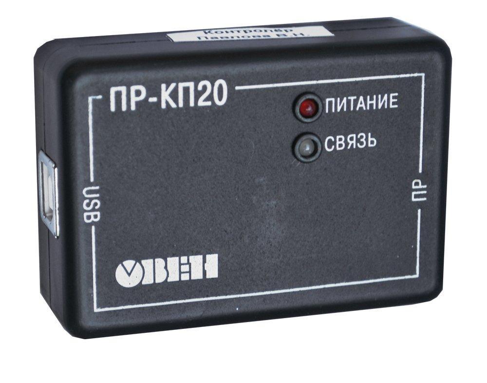 Комплект для программирования ПР110/114 ПР-КП10/ПР-КП20
