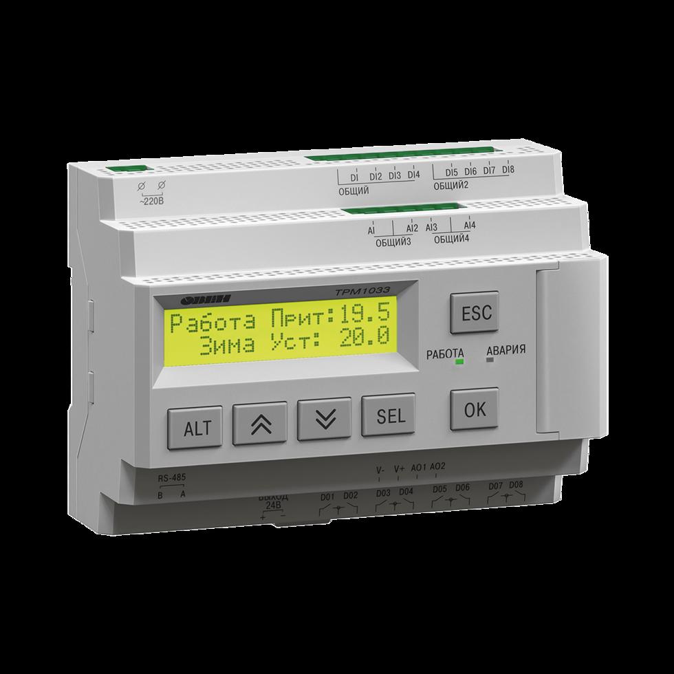 Контроллер для управления приточными системами вентиляции ТРМ1033