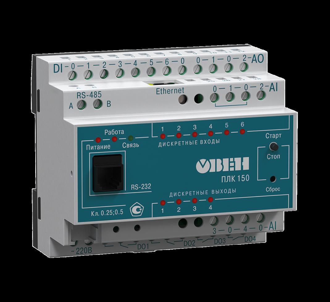 Контроллер программируемый логический ОВЕН ПЛК150