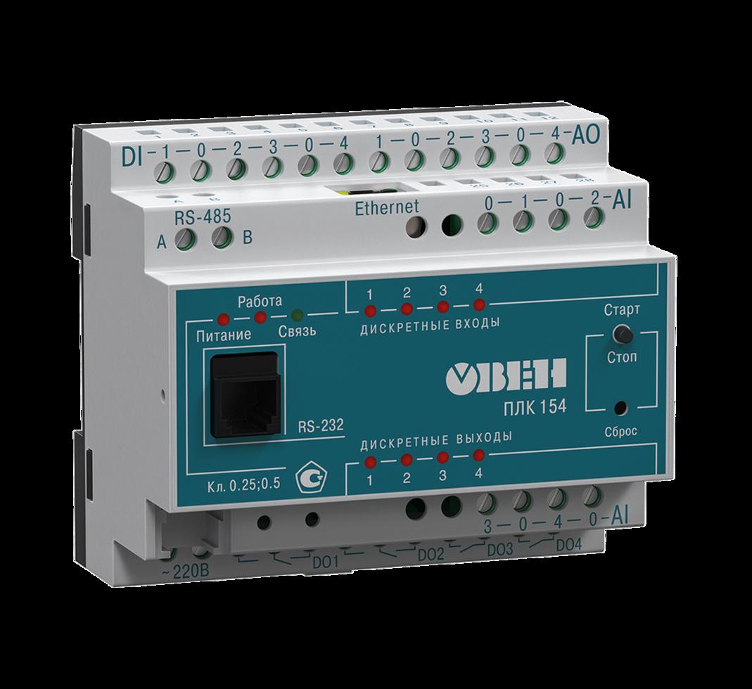 Контроллер программируемый логический ОВЕН ПЛК154