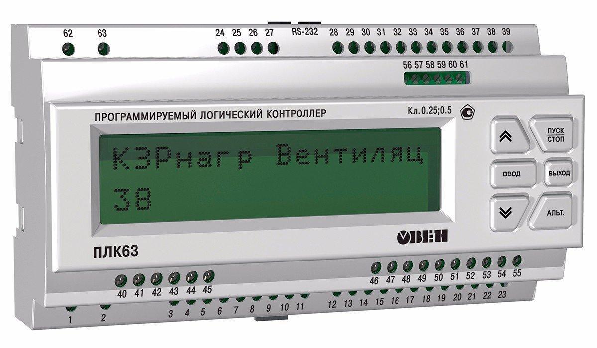 Контроллер программируемый логический ОВЕН ПЛК63