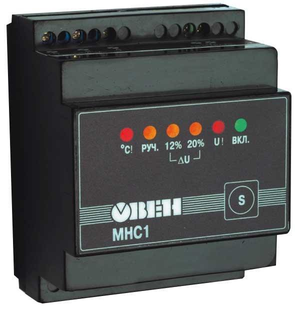 Монитор напряжения сети ОВЕН МНС1