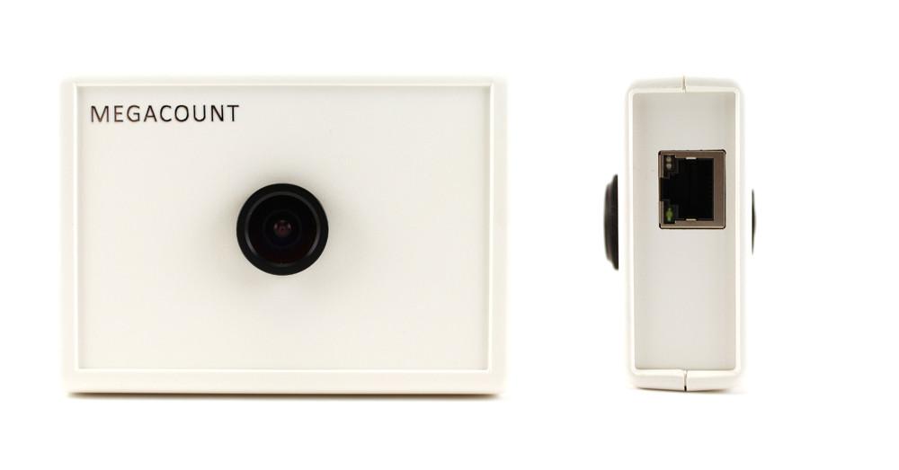 Видеосчетчик посетителей MEGACOUNT VideoCount-W 2D, белый