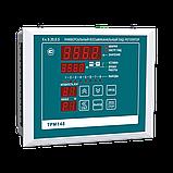 ПИД-регулятор универсальный  8-канальный ТРМ148, фото 2