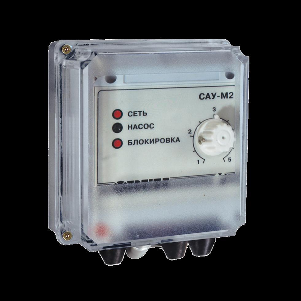 Прибор для автоматического регулирования уровня жидкостей САУ-М2