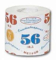 Туалетная бумага (56) м Сыктывкар