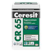 Цементная гидроизоляционная масса Ceresit CR 65, 25 кг