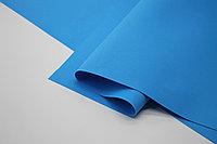 Фоамиран иранский (1 лист) - тёмно - голубой/167