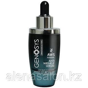 Anti-Wrinkle Serum (AWS) Омолаживающая наносыворотка / 30 мл - Genosys