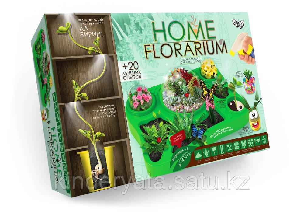 Игровой Набор для выращивания растений Home Florarium