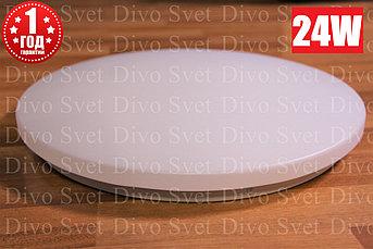 Светодиодный потолочный светильник круглый 24 ватт,35*35 см.  Led Потолочные настенные круглые плафоны  24 Вт.