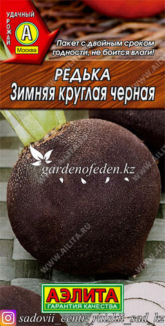 "Семена редьки Аэлита ""Зимняя круглая черная""., фото 2"