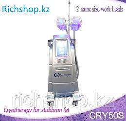 Аппарат Криотерапии