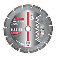 Алмазный круг classic, 230мм, абраз.м, сегментир.