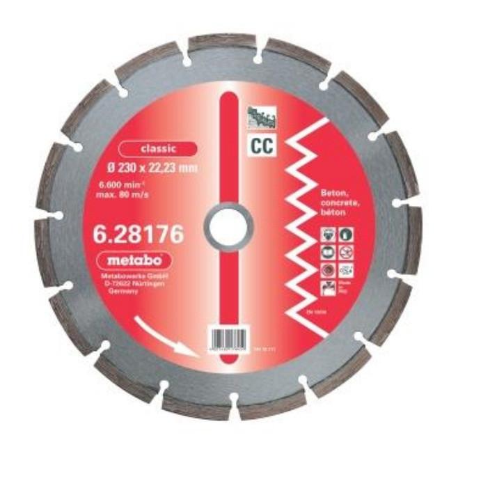 Алмазный круг classic, 125мм, бетон, сегментир.