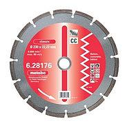 Алмазный круг classic, 180мм, бетон, сегментир.