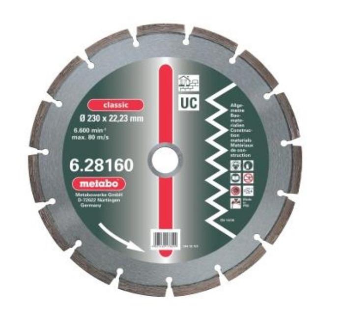 Алмазный круг classic, 125мм, универс,сегментир.