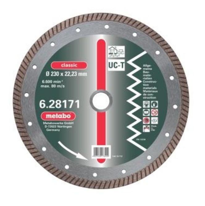 Алмазный круг classic, 230мм, универсал,Turbo