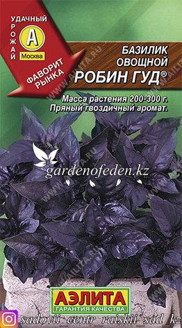 "Семена базилика овощного Аэлита ""Робин Гуд""., фото 2"