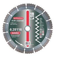 Алмазный круг professional, 115мм, универс,сегментир.