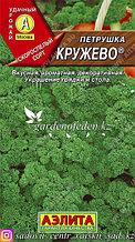 """Семена петрушки кудрявой Аэлита """"Кружево""""."""