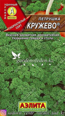 "Семена петрушки кудрявой Аэлита ""Кружево""., фото 2"