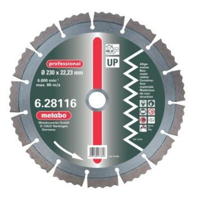 Алмазный круг professional, 230мм, универс,сегментир, 2шт.