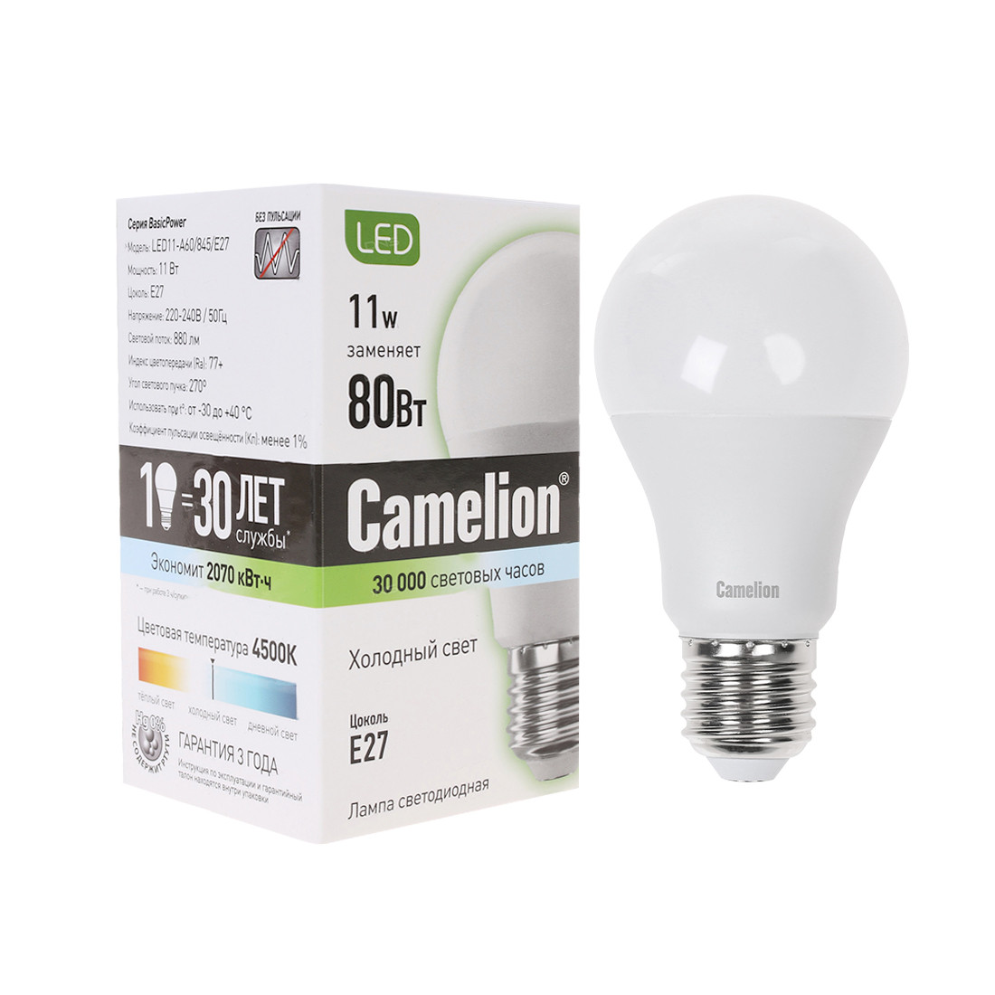 Эл. лампа светодиодная Camelion А60/4500К/E27/11Вт, Холодный