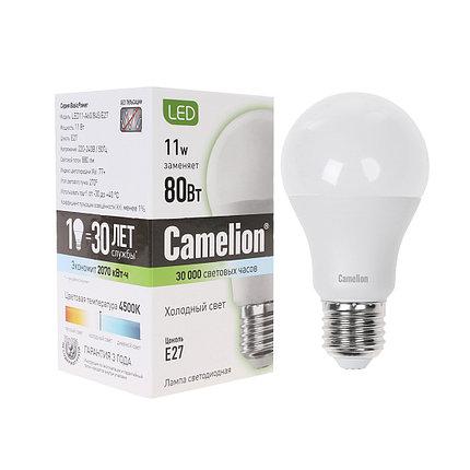 Эл. лампа светодиодная Camelion А60/4500К/E27/11Вт, Холодный, фото 2