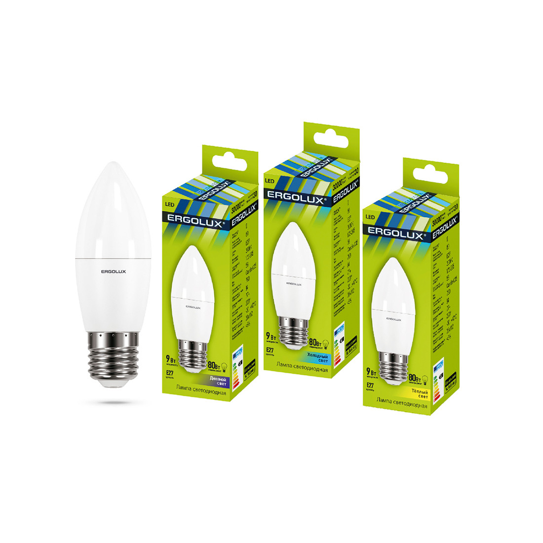 Эл. лампа светодиодная Ergolux C35/4500K/E27/9Вт, Холодный
