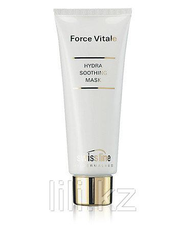 Увлажняющая успокаивающая маска Force Vitale Hydra-Soothing Mask 75 мл.