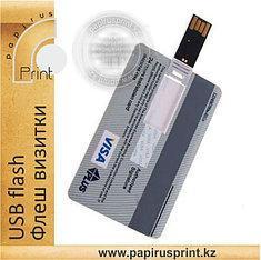 USB flash флешки визитки с нанесением и без