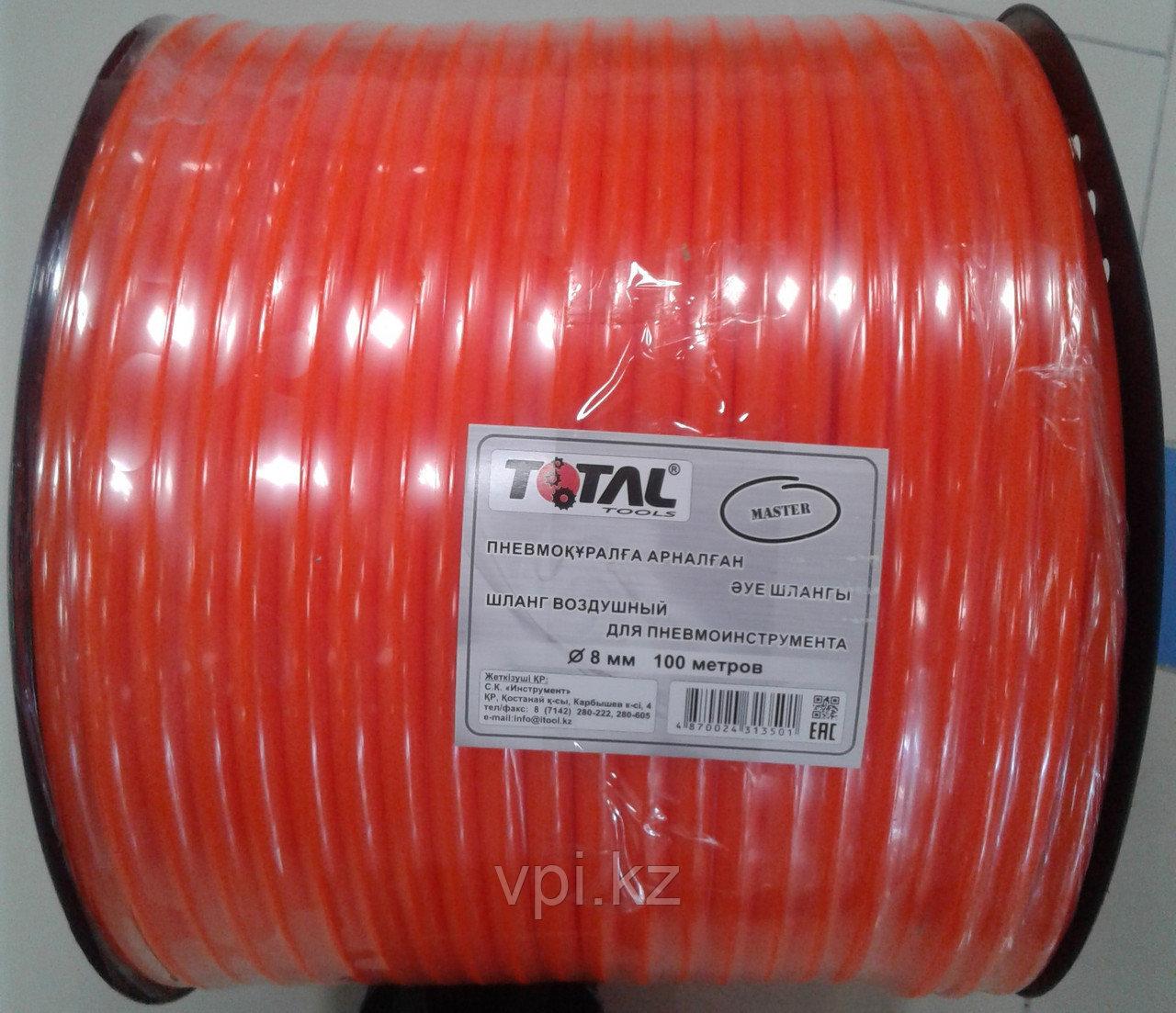Шланг воздушный для компрессора, 5мм, 8 АТМ, PE (оранжевый), TOTAL TOOLS, цена за 1м.