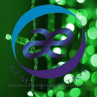 Светодиодная гирлянда ARD-CURTAIN-CLASSIC-2000x1500-CLEAR-360LED Green (230V, 60W)