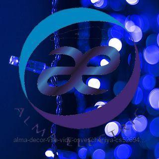 Светодиодная гирлянда ARD-CURTAIN-CLASSIC-2000x3000-CLEAR-760LED Blue (230V, 60W)