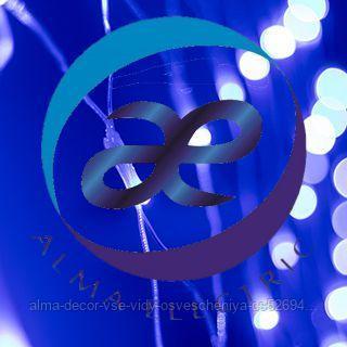Светодиодная гирлянда ARD-NETLIGHT-HOME-1800x1500-CLEAR-180LED Blue (230V, 15W)
