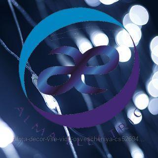 Светодиодная гирлянда ARD-NETLIGHT-HOME-1800x1500-CLEAR-180LED White (230V, 15W)