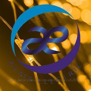Светодиодная гирлянда ARD-NETLIGHT-CLASSIC-2000x1500-CLEAR-288LED Yellow (230V, 18W)