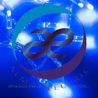 Светодиодная гирлянда ARD-STRING-CLASSIC-10000-CLEAR-100LED-FLASH BLUE (230V, 7W)