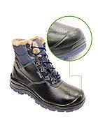 Ботинки кожаные с завышенными берцами 304 модель для ИТР с МП