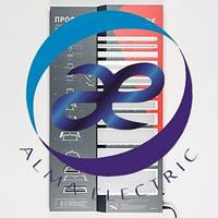 Стенд Профиль встраиваемый ARL-1100x600mm-02 (DB 3мм, пленка, лого)
