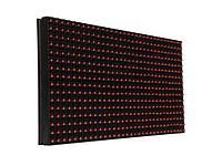SMD LED Модули